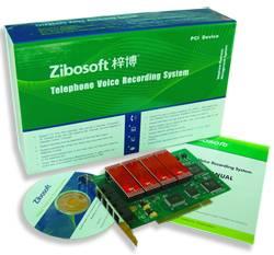 Zibosoft Voice Logger